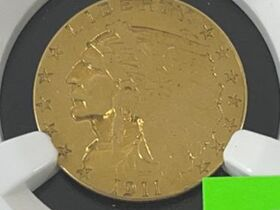 Coin Auction Ending April 15th at 9am featured photo 3