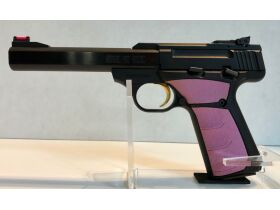 June Sporting Goods Auction - Online Only featured photo 2