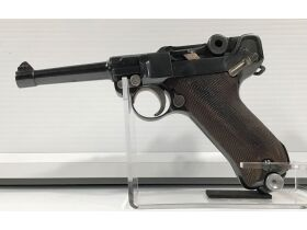 June Sporting Goods Auction - Online Only featured photo 6
