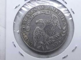 Substantial Coin Collection featured photo 2