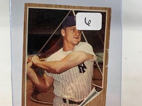 Sports Auction #17- Raw Baseball & Basketball Cards, Wax Packs featured photo 11