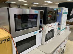 May 17, 2021 Liquidation Auction featured photo 5