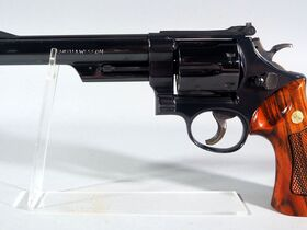 Feel Safe And Secure Firearm And Sportsman Auction featured photo 9