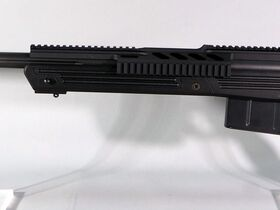 Feel Safe And Secure Firearm And Sportsman Auction featured photo 10