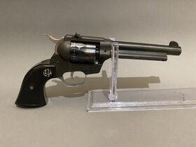 Late Summer Gun Auction - Consign Now! featured photo 7