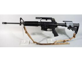 Summer Firearm And Sportsman Auction featured photo 7