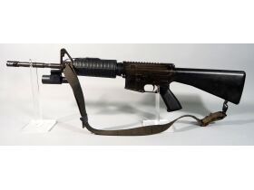 Summer Firearm And Sportsman Auction featured photo 8