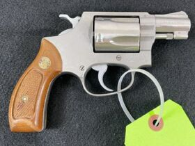 Firearms, Ammunition and Accessories Auction Ending July 8th featured photo 6