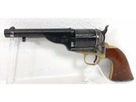 Firearms, Ammunition and Accessories Auction Ending July 8th featured photo 2