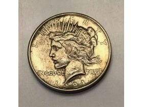 Coins, Comics, Toys and Trains Auction - Online Only featured photo 3