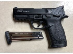 August Sporting Goods Auction - Online Only featured photo 4
