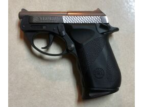 August Sporting Goods Auction - Online Only featured photo 6