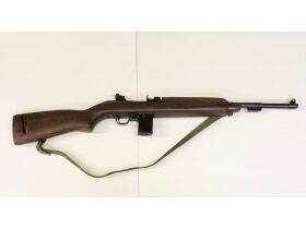 August Sporting Goods Auction - Online Only featured photo 3