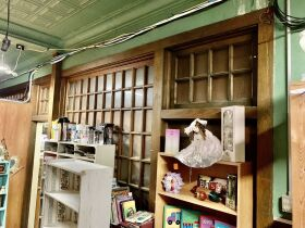 Historic Commercial Building - Online Real Estate Auction Poseyville, IN featured photo 11