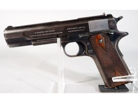 Suns Out Guns Out Firearm And Sportsman Auction featured photo 4