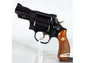 Suns Out Guns Out Firearm And Sportsman Auction featured photo 11