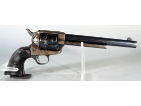 Aim To Win Firearm And Sportsman Auction featured photo 3
