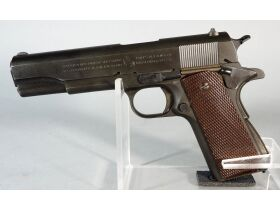 Aim To Win Firearm And Sportsman Auction featured photo 4