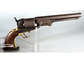 Aim To Win Firearm And Sportsman Auction featured photo 5