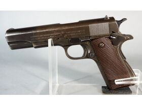 Aim To Win Firearm And Sportsman Auction featured photo 7