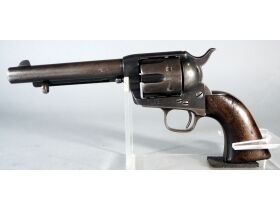 Aim To Win Firearm And Sportsman Auction featured photo 9
