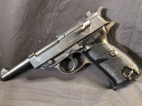 Firearms of the Robert Bowen, Sr Estate at Absolute Online Auction featured photo 4