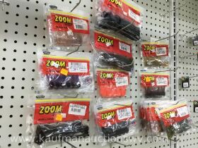 Sports Store Music, Fishing Supplies, Shelves featured photo 8