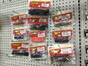 Sports Store Music, Fishing Supplies, Shelves featured photo 9