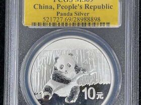 Coin Auction for Mr. Rueben #2 Ending Thursday, Sept. 16th at 9am featured photo 8