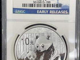 Coin Auction for Mr. Rueben #2 Ending Thursday, Sept. 16th at 9am featured photo 9