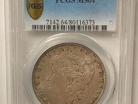Coin Auction featured photo 8